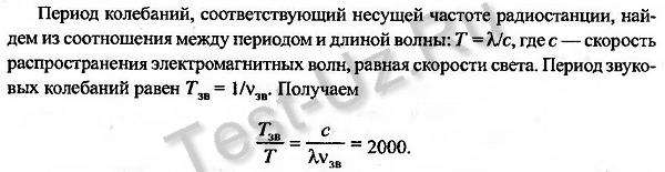 1566.png задача Черноуцан