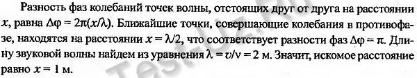 1567.png задача Черноуцан