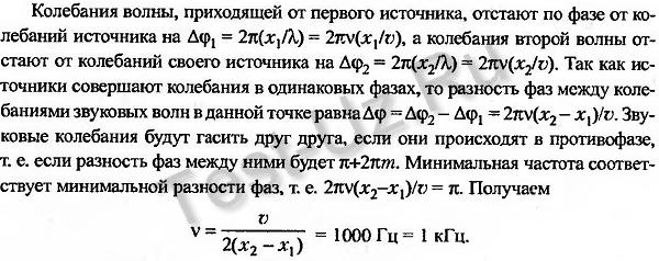 1570.png задача Черноуцан