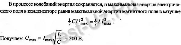 1578.png задача Черноуцан