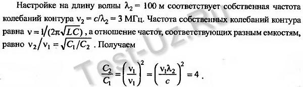 1584.png задача Черноуцан