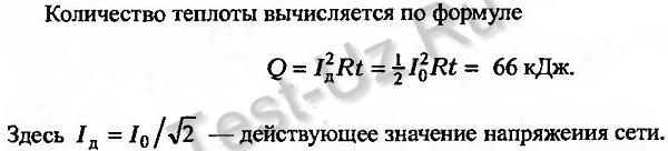 1596.png задача Черноуцан