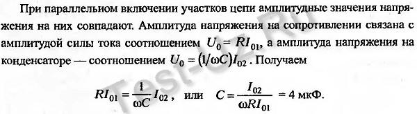 1598.png задача Черноуцан