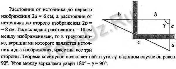 1612.png задача Черноуцан