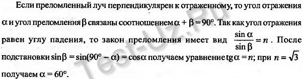 1616.png задача Черноуцан