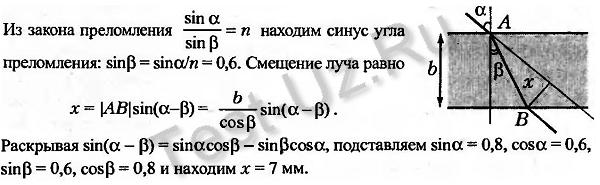1618.png задача Черноуцан