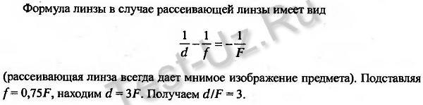 1643 аналог.png задача Черноуцан