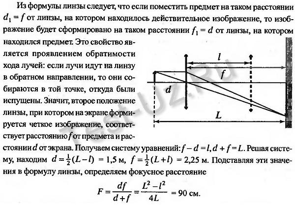 1649.png задача Черноуцан