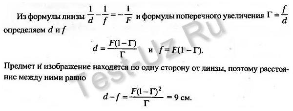 1666.png задача Черноуцан