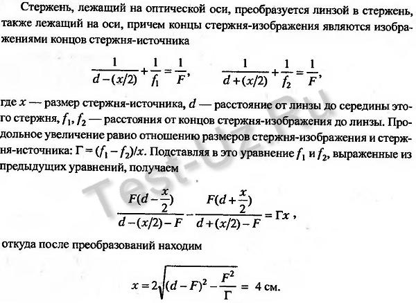 1669.png задача Черноуцан