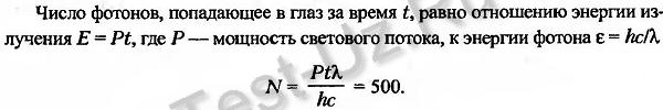 1681.png задача Черноуцан