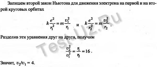 1696.png задача Черноуцан