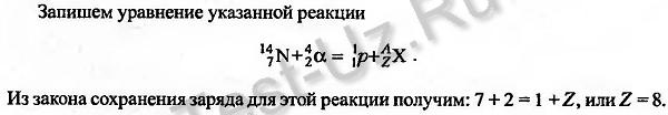 1705.png задача Черноуцан