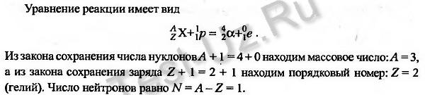 1706.png задача Черноуцан