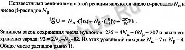 1714.png задача Черноуцан