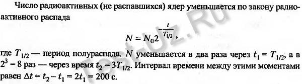 1718.png задача Черноуцан